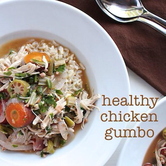 Healthy Chicken Gumbo