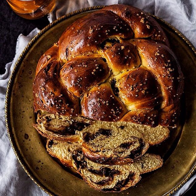 Apple Butter And Walnut Swirled Challah
